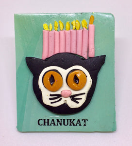 Chanukat Pin 7