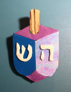 Purple Dreidel Pin