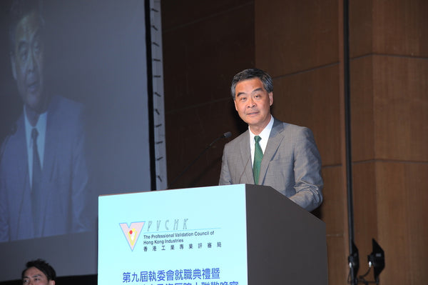 Chief Executive CY Leung gave a speech on the ceremony