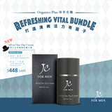 JC FOR MEN Refreshing Vital Bundle | 男士清爽活力套裝