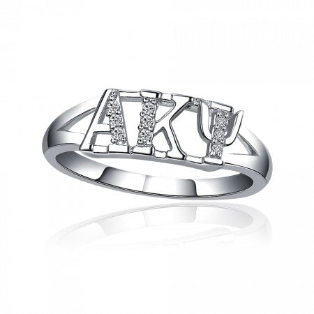 Alpha Kappa Psi Horizontal Ring