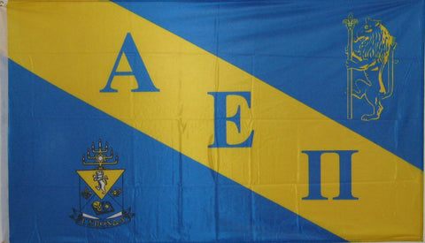 Alpha Epsilon Pi Flag