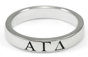 Alpha Gamma Delta Women's Ring