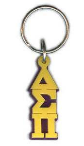Delta Sigma Pi Greek Letter Key Chain