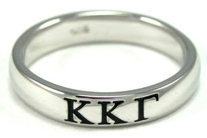 Kappa Kappa Gamma Women's Ring