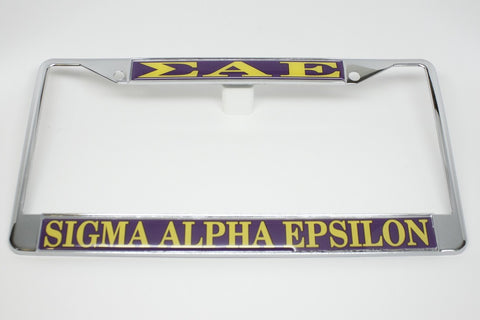 Sigma Alpha Epsilon License Plate Frame