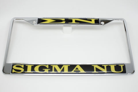 Sigma Nu License Plate Frame
