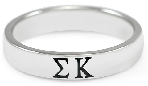Sigma Kappa Women's Ring