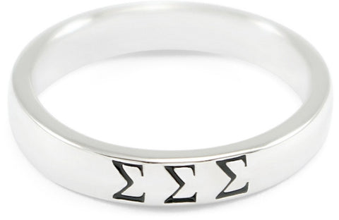 Sigma Sigma Sigma Women's Ring