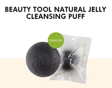 [Nature Republic] Natural 100% Jelly cleansing puff CHARCOAL
