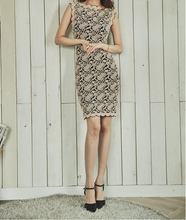 Elegant Sleeveless Pattern Dress C436764
