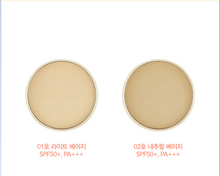 NATURE REPUBLIC Nature Origin Cover Two Way Pact SPF50+/PA+++