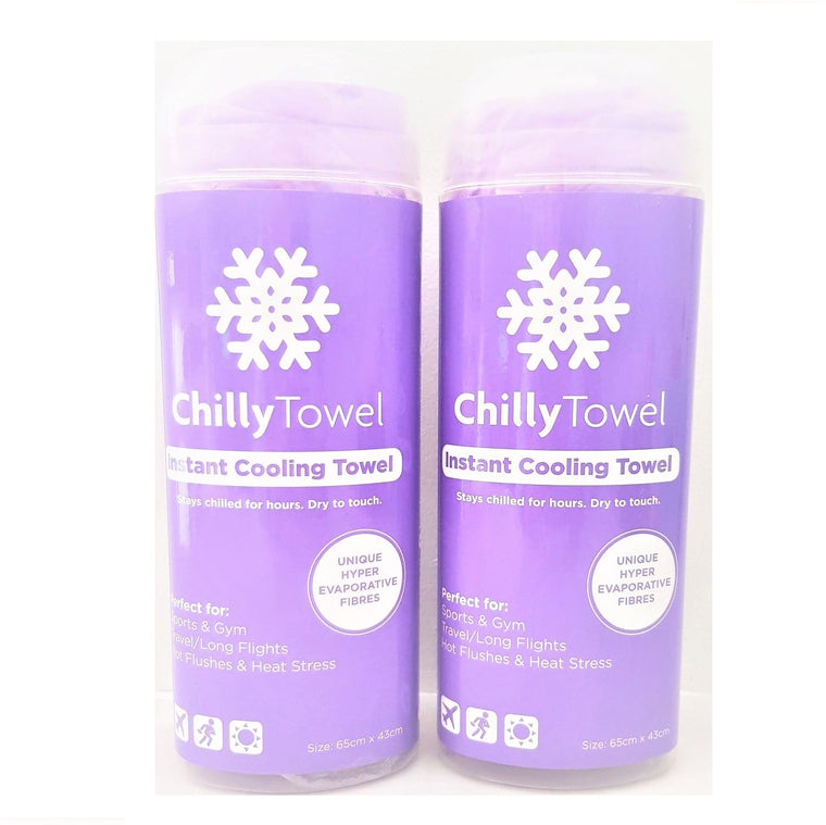 **BACKORDER TILL MAR/APR** Chilly Towel - Lavender Purple (Duo Pack)