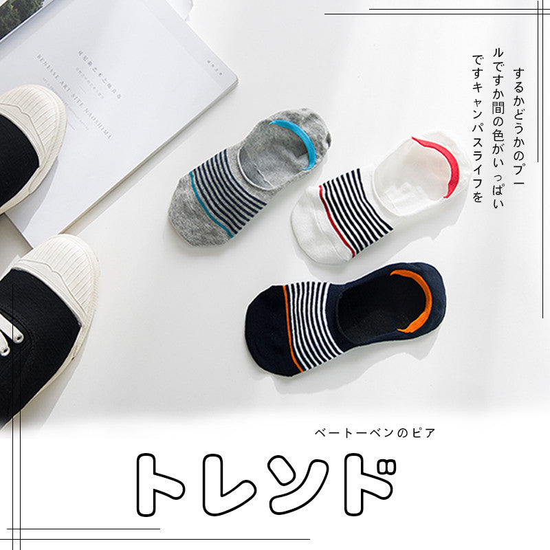 2017 Fashion Casual Men Socks High Quality Stripe Style Cotton &