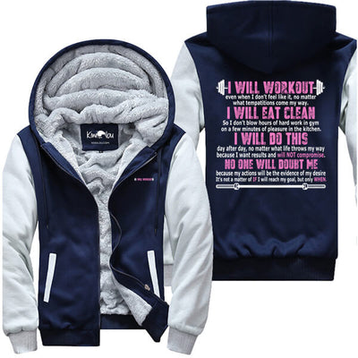 I Will Workout - Fitness Jacket