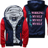I Am Working - Fitness Jacket