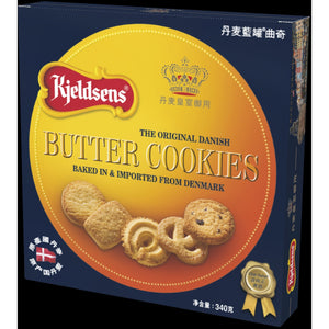 Kjeldsens-The Original Danish Butter Cookies 340g