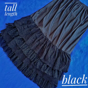 Long Skirt Extender ~ Kaitlyn ~ Available in Black, Ivory and Navy