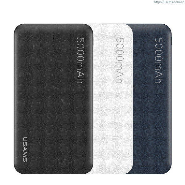 US-CD20 Power Bank 5000mah Mosaic Series