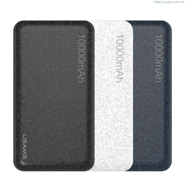 US-CD21 10000mAh Power Bank Mosaic Series