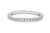 18K White Gold Diamond 1/5ctw Contemporary Wedding Band