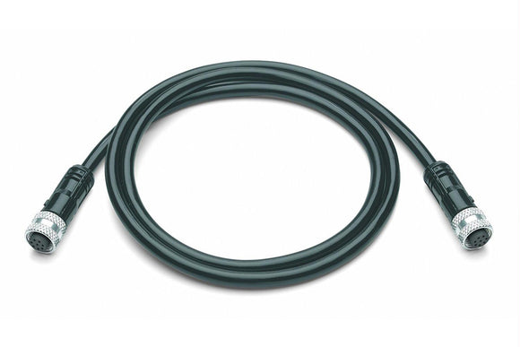 Humminbird 15 Foot Ethernet Cable AS EC 15E