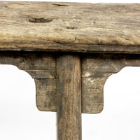 Antique Bench ADBAB09201408