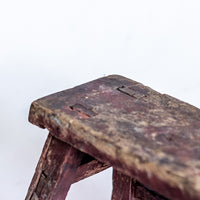 Vintage Small Elm Workers Stool 17
