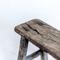 Vintage Small Elm Workers Stool 19