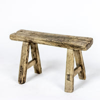 Vintage Small Elm Workers Stool 63