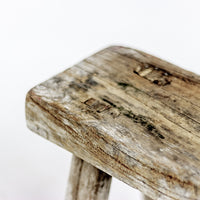Vintage Small Elm Workers Stool 91