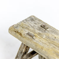 Vintage Small Elm Workers Stool 96