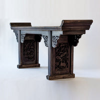 Antique Long and Heavy Altar Table AD0416022-TABLES-Wu & McHugh