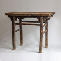 Antique Study Table YX0018046-TABLES-Wu & McHugh