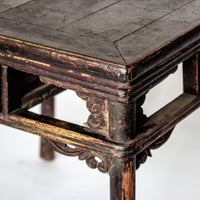 Antique Square Dinning Table AD0716070-TABLES-Wu & McHugh