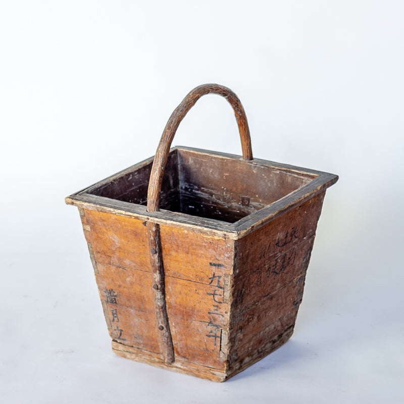 Antique Wooden Square Bucket FC0018018-BUCKETS & BASKETS-Wu & McHugh