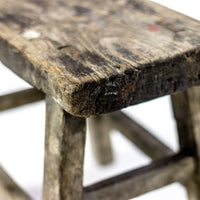 Vintage Small Elm Workers Stool TT21