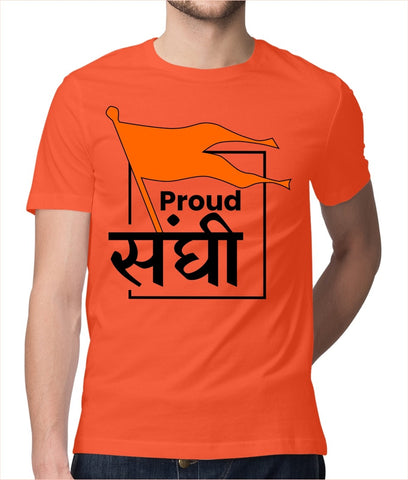 Proud Sanghi T-Shirt