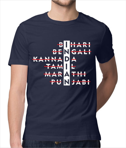 I am Indian T-Shirt