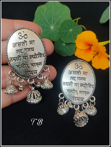 Asto Maa Shloka Oval Oxidised Silver Earrings