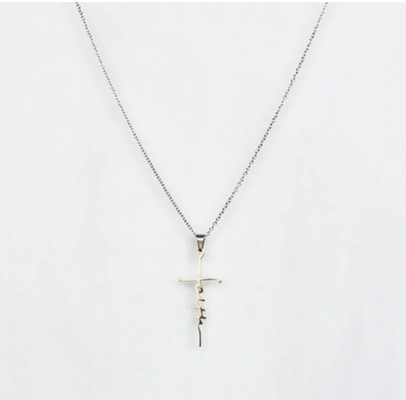 Vertical FAITH Necklace