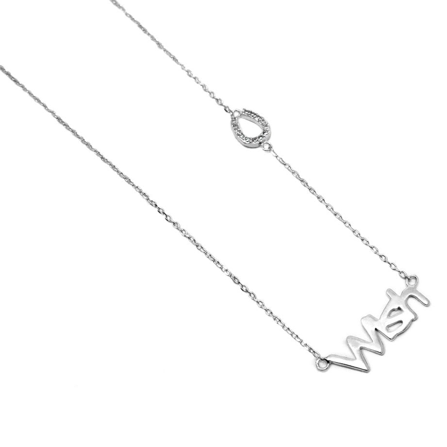 "Sterling Silver ""Wish"" Necklace - Atlanta Jewelers Supply"