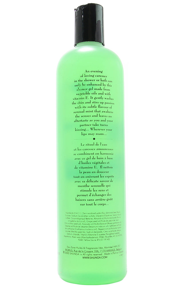 Bath & Shower Gel 17oz/500ml