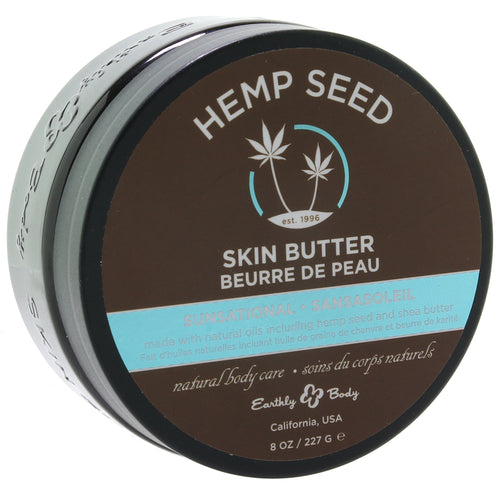 Hemp Seed Skin Butter 8oz/227g