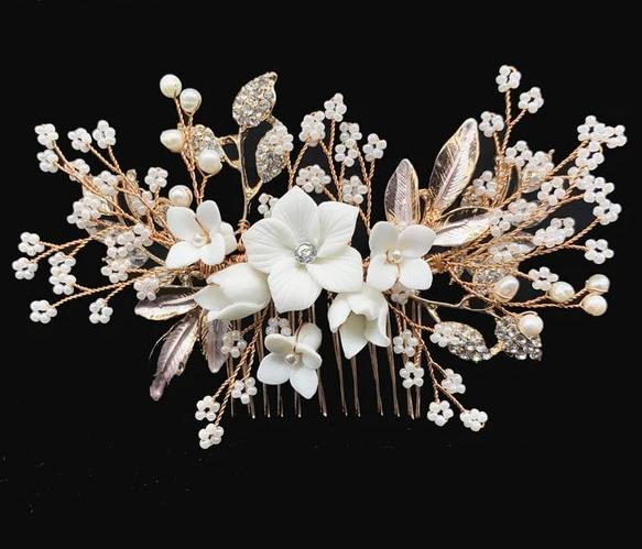 Trendy  Fresh Water Pearl Flower Wedding Hair Combs