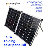160W All-In-One Folding Solar Panel Kit