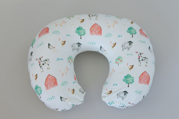 Reed Nursing Pillow Cover