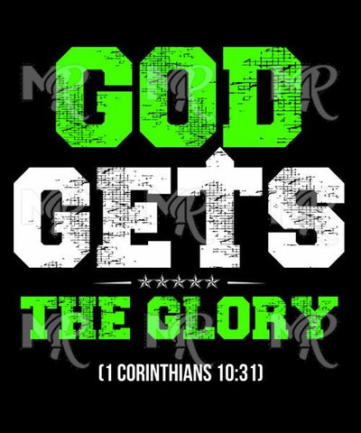 God Gets Glory 1 Design