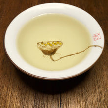 White - Moonlight  White Tea