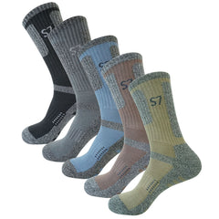 5Pack Men's Bio Climbing DryCool Cushion  Hiking/Performance Crew Socks Khaki included